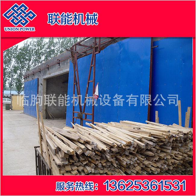 红木专用烘干设备-红木专用烘干设备-木材烘干设备|机